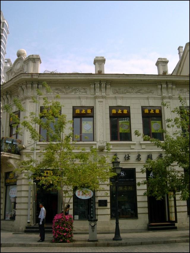 哈尔滨老房子(5):其他照片(完)