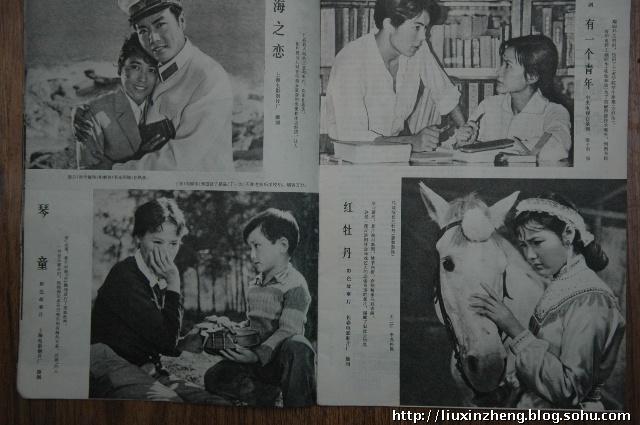 热门影片《琴童》,不知道和陈凯歌导演的《和你在一起》是否有几分相似之处,《红牡丹》、《海之恋》、《这样一个青年》