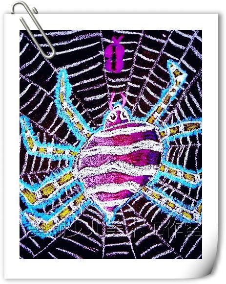 儿童创意油彩粉笔画粉-----大蜘蛛
