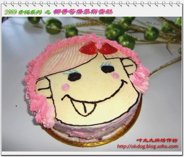 【可爱娃娃蛋糕】--茵茵1岁生日