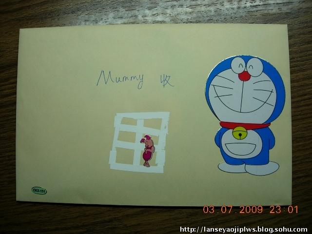 大头儿子亲手画的送给围裙妈妈三八节贺卡(封面)