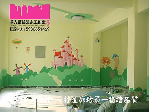 廊坊 北京 天津 河北 幼儿园手绘墙画 墙绘 墙体喷绘 墙体喷画卡通墙