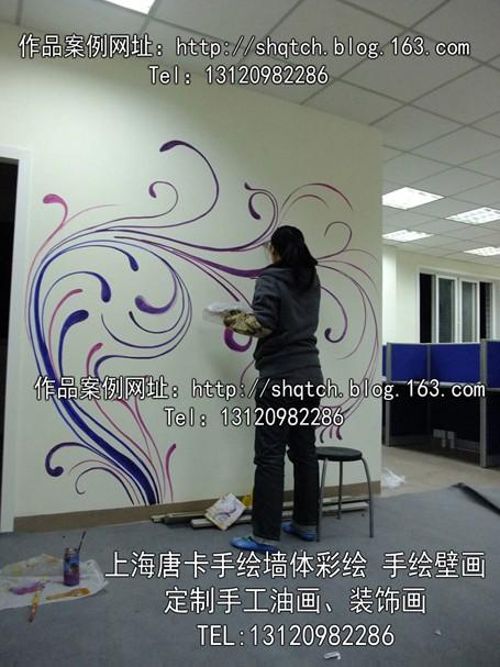 手绘鞋子衣服涂鸦.ktv墙壁个性手绘涂鸦,画电视背景墙,酒吧.