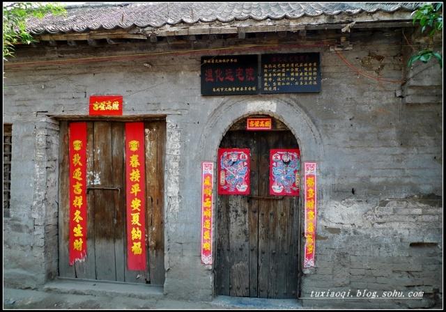 农村寺庙房房脊设计图