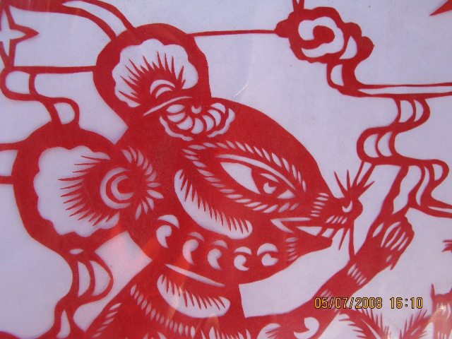 美式挂画贴图 对称窗花剪纸步骤图