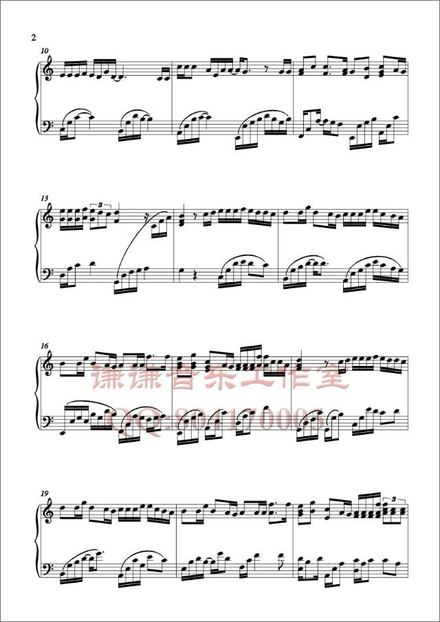 流行歌曲<痴心绝对>钢琴曲谱供大家欣赏~~~~`
