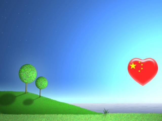 qq中国心黑白哀悼的图标哪里有啊