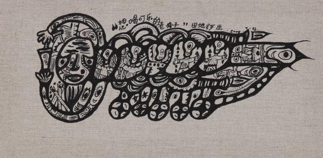 """我的儿子暑期一直在北京,在我的工作室画了很多的画。看儿子画画是一种美妙的享受。他画画前似乎不用过多想,提笔就画,画得很自由,又很有意思。儿子没有色彩、构图、造型、素描等专业的基础训练,他只是凭与生俱来的感觉在画画,画面有一种原生态的韵味。最新的一幅""""所有的健康都被封印"""",画了许多和他生活有关的东西,比如上学要迟到了,来不及了等等。最有意思的是他为他的画取名,有时真的不知他脑袋里怎么想的。诸如""""蚊子也想跟人类一样时尚"""",""""蚊子也会做梦"""""""