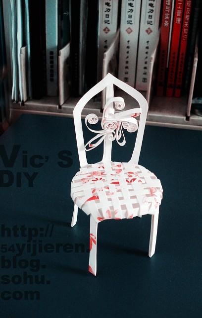 纸杯手工椅子制作步骤图解