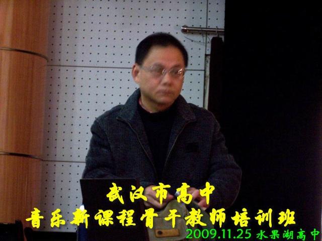 [转]华师大陈朝汉音乐少女教授同班同学教学2003中创作杀害视频高中年高图片