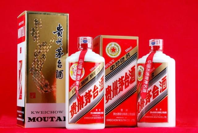 一瓶茅台酒,从投料生产到包装上市,至少要图片