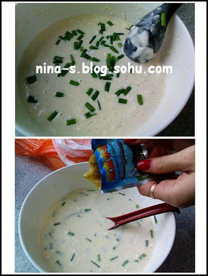 乌龟饺子的包法步骤图解