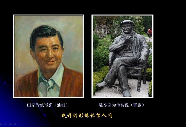 """江青和国民党特务头子戴笠的""""生活照"""""""