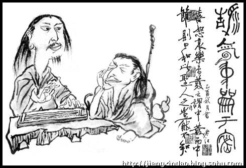 何广古诗配画手绘