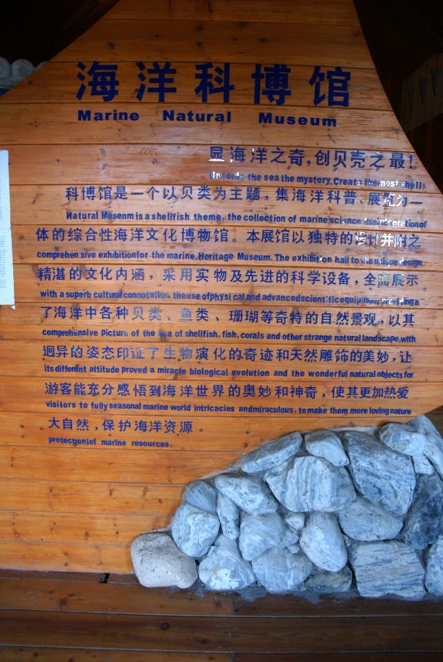 南海渔村月饼价格