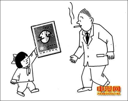 关于戒烟的图片手绘