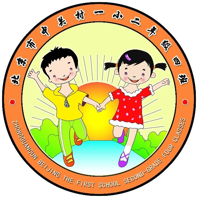幼儿园运动会班牌设计图案大全展示