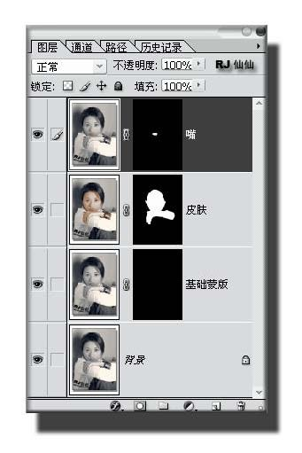 图解Photoshop黑白照片上色的方法与技巧