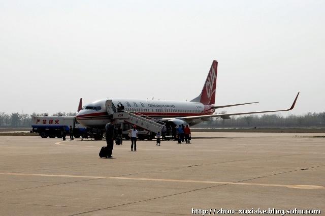 北京南苑机场成为北京