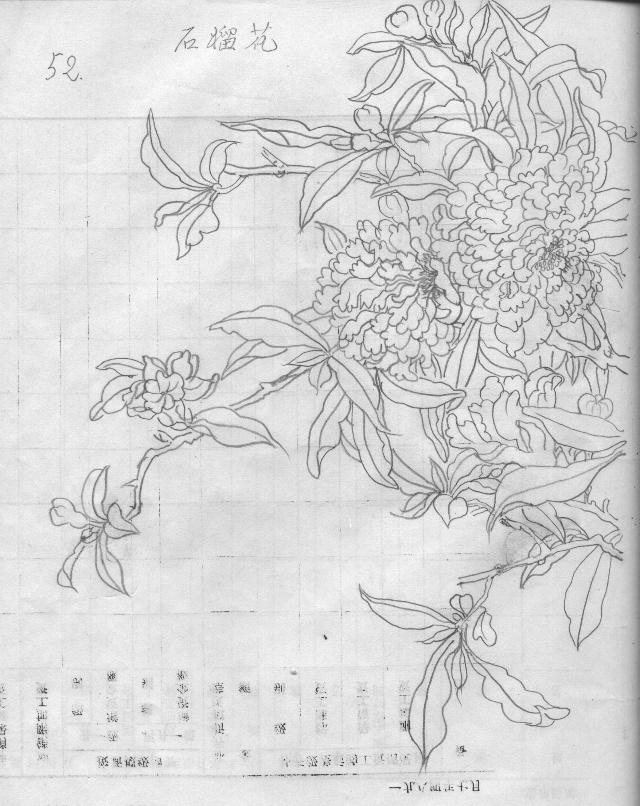 手绘动漫新娘铅笔画