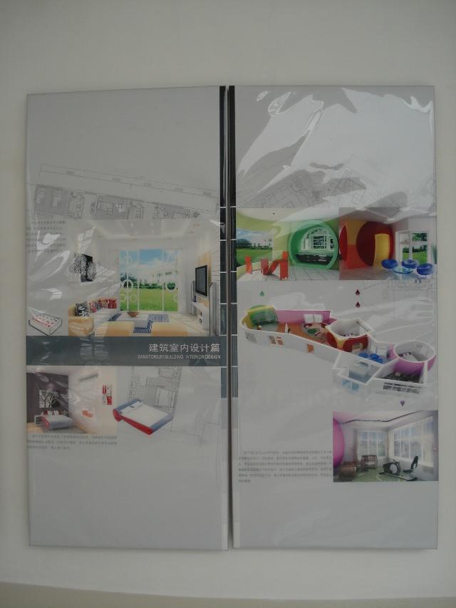 05届现代艺术学院环境艺术设计专业毕业展