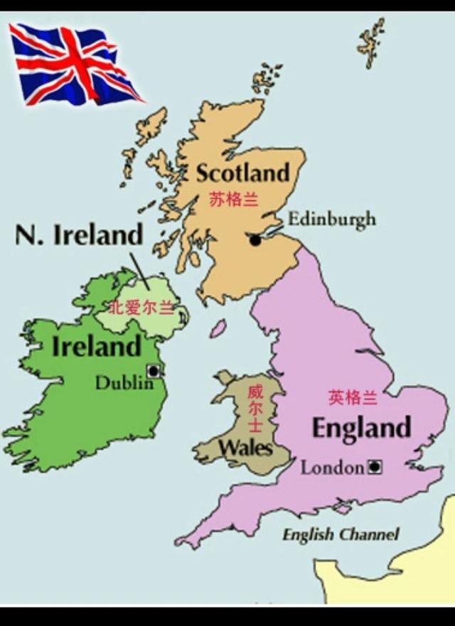 """英国所在的""""不列颠群岛"""""""