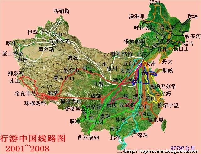 扬州到庐山三日游