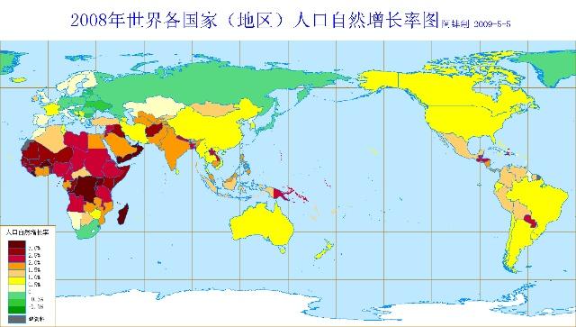 图三:2008年世界各国家(地区)人口自然增长率图图片