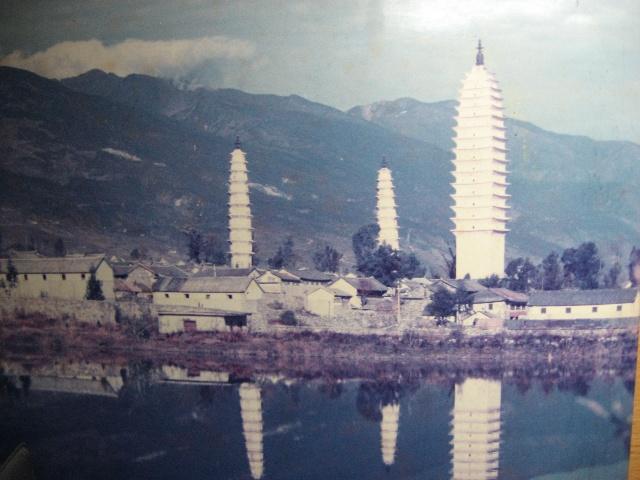 1986-12  大理崇圣寺三塔.