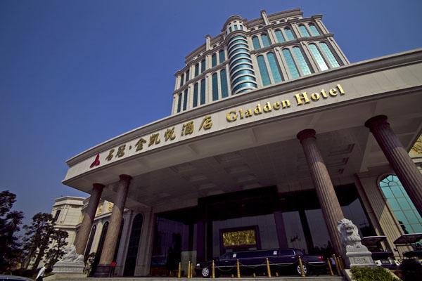 江门金凯悦大酒店(五星)摄影工作完成-艾米雅片馆