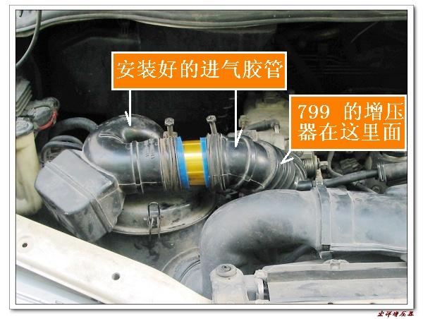 江淮瑞风商务车安装宏洋机械增压器实例图
