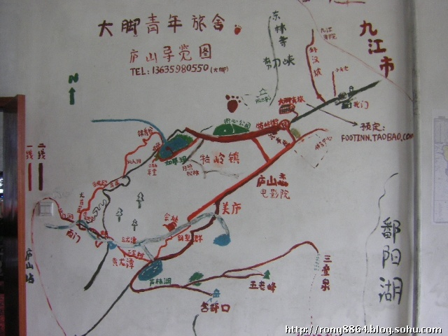 庐山风景区导览