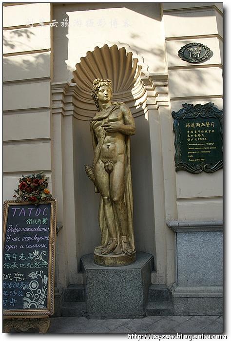 豪华歌厅牌匾设计