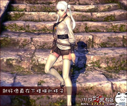 剑灵人物踩踏系统,尽显女王范儿 送长腿黑丝女王高清竖版大图