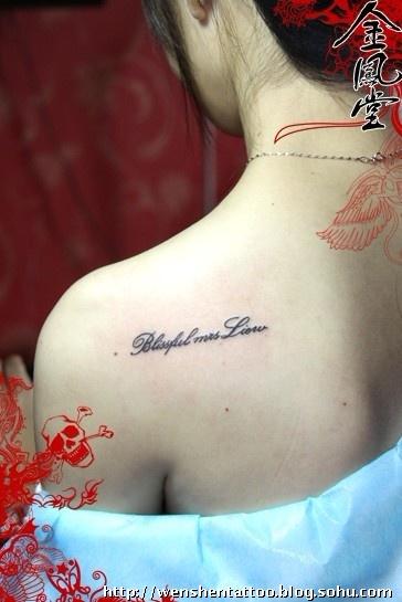 手指皇冠纹身 翅膀纹身 梵文刺青 藏文纹身 字母纹身
