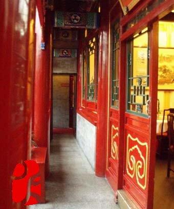 中式四合院装修木结构艺术