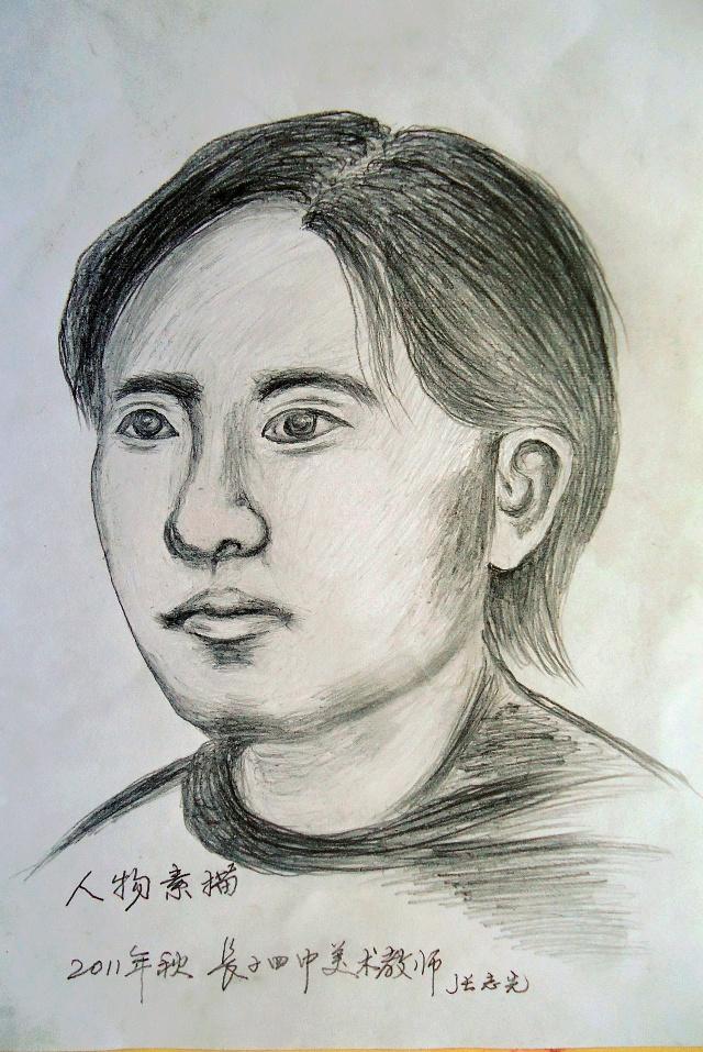 人物头像素描