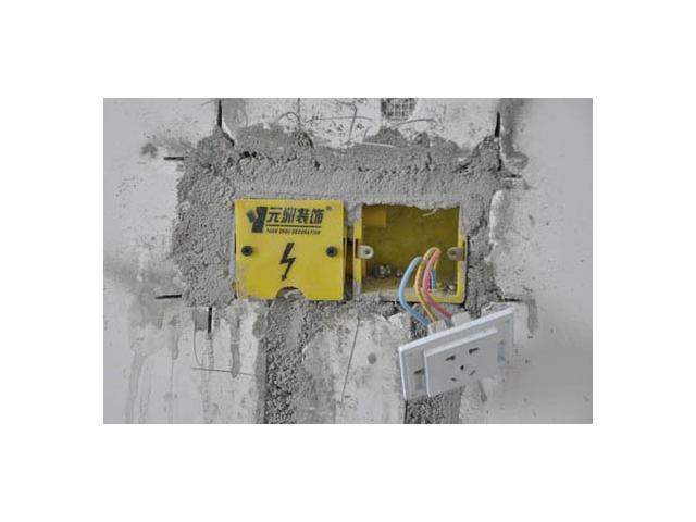 三门峡装修设计 wbr 专业水电改造与施工的 五大衔接问题