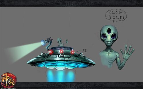 神秘ufo惊现,世界末日要来了?