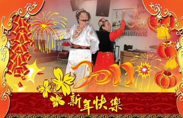 祝朋友们新年快乐!祝老年朋友们健康长寿!