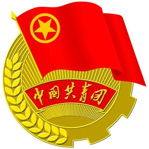 ppt 图片素材 团徽