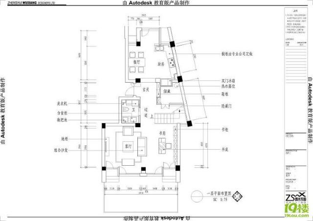 斜房子内部设计图