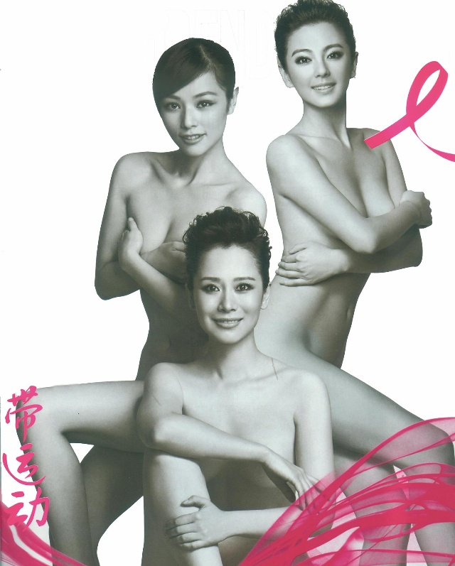 《六招助您远离乳癌》   删除   阅读(   乳腺癌   美容   ...