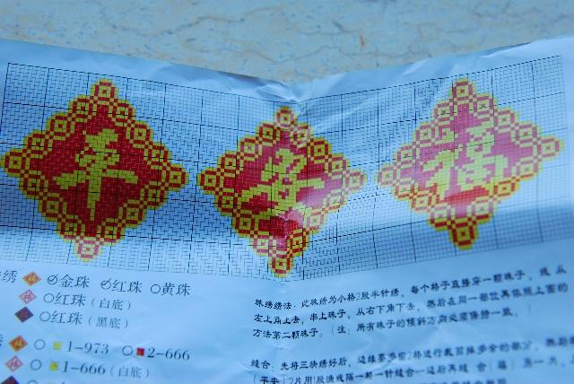 这个是图纸,有十字绣基础的一看就明白了,这个和十字绣一样,不过是把
