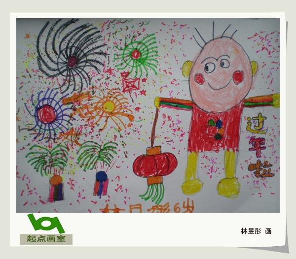 儿童画过年的简笔画