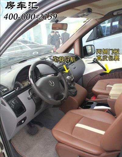 中欧奔驰房车维达莱斯 高清图片