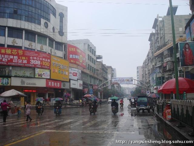 永兴县城街道地图