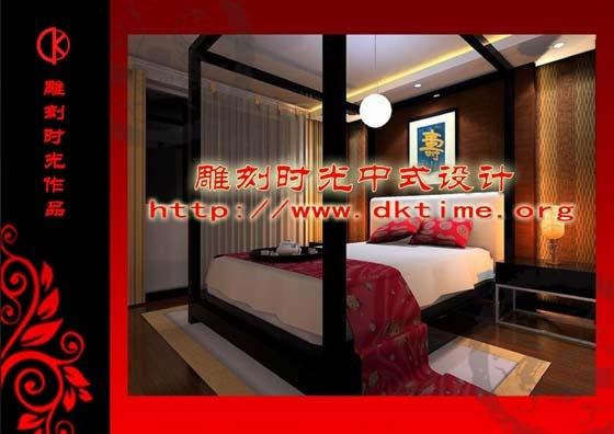 北京赵先生居家中式装修设计主卧室效果图赏析