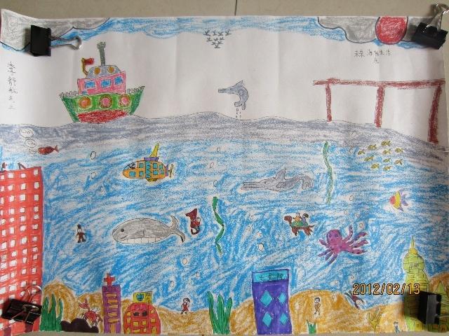 李舒航《未来海底世界》