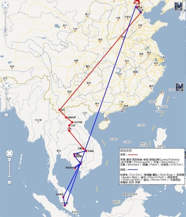 2011年12月16日至2012年1月6日 云南西双版纳,老挝,柬埔寨(22)
